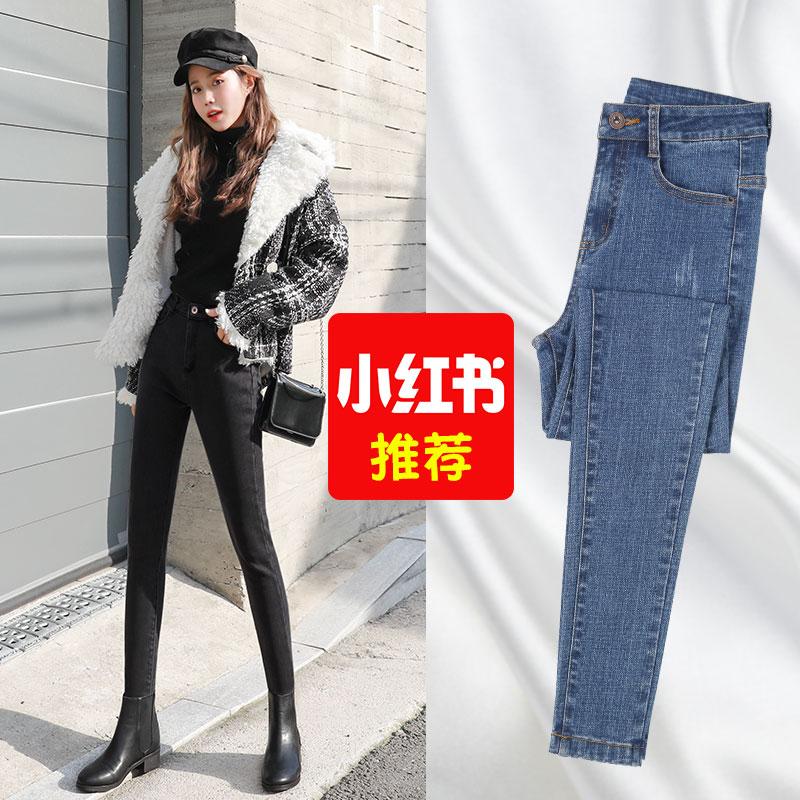 牛仔裤女裤秋冬季新款2019紧身显瘦黑色小脚加厚加绒外穿高腰长裤