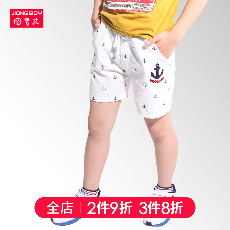 男童短褲夏外穿夏天寬鬆棉麻褲子童裝白色小孩休閒褲小童夏季薄款