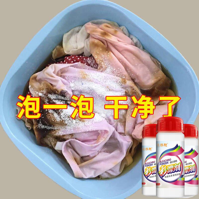 抖音居家居用品卫浴用品家用大全衣物清洁剂生活创意小商品小百货