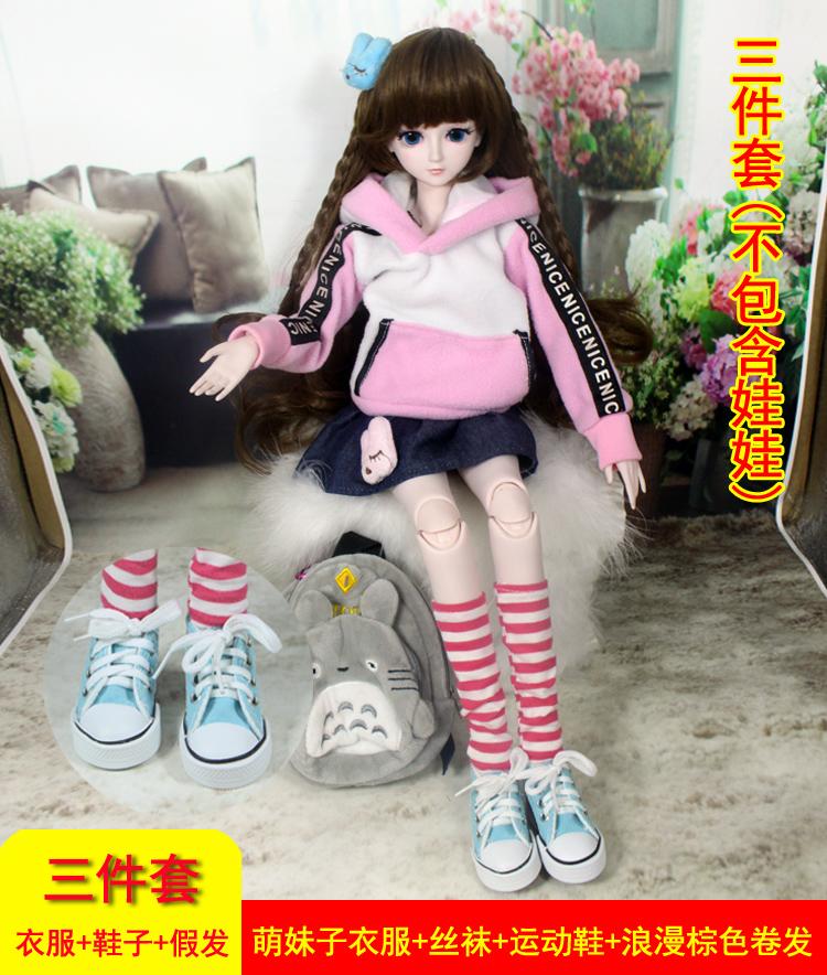 叶罗丽配件衣服鞋子假发3件套仙子包邮60cm娃娃适用精美连衣裙