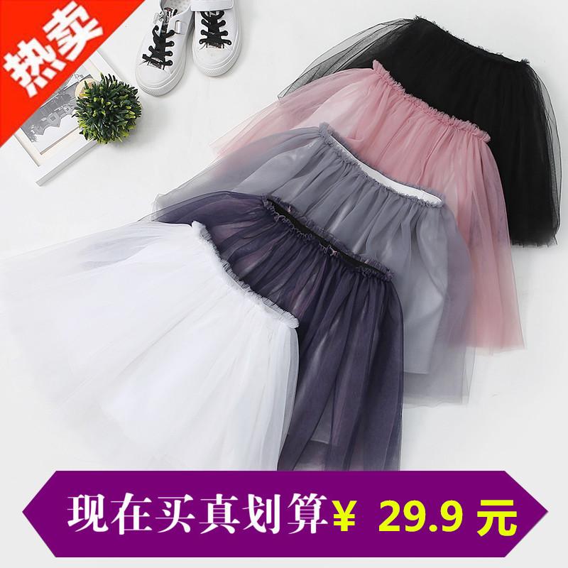 [淘寶網] 女童黑色紗裙半身裙2018新款紗裙百搭舞蹈紗裙兒童公主半截紗裙