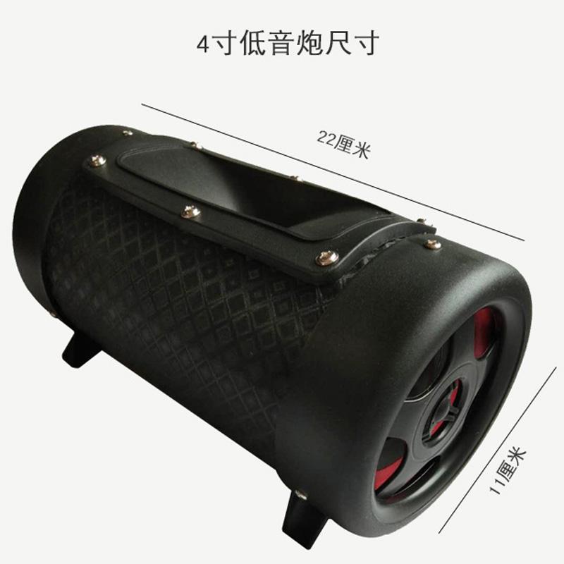 电动车音响车载低音炮汽车电瓶车蓝牙音箱重低音摩托车音响改装