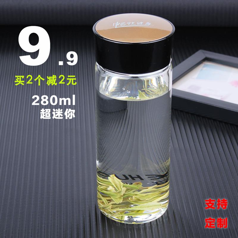 包郵 簡約時尚茶杯水杯玻璃杯子 隨手杯單層帶蓋單層泡茶商務家用