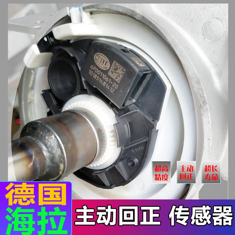 五菱荣光电子助力之光小卡方向盘助力威旺电动转向器宏光方向机