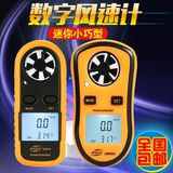 Standard intelligence anemometer GM816 portable anemometer wind speed gauge hand-held high-precision wind gauge