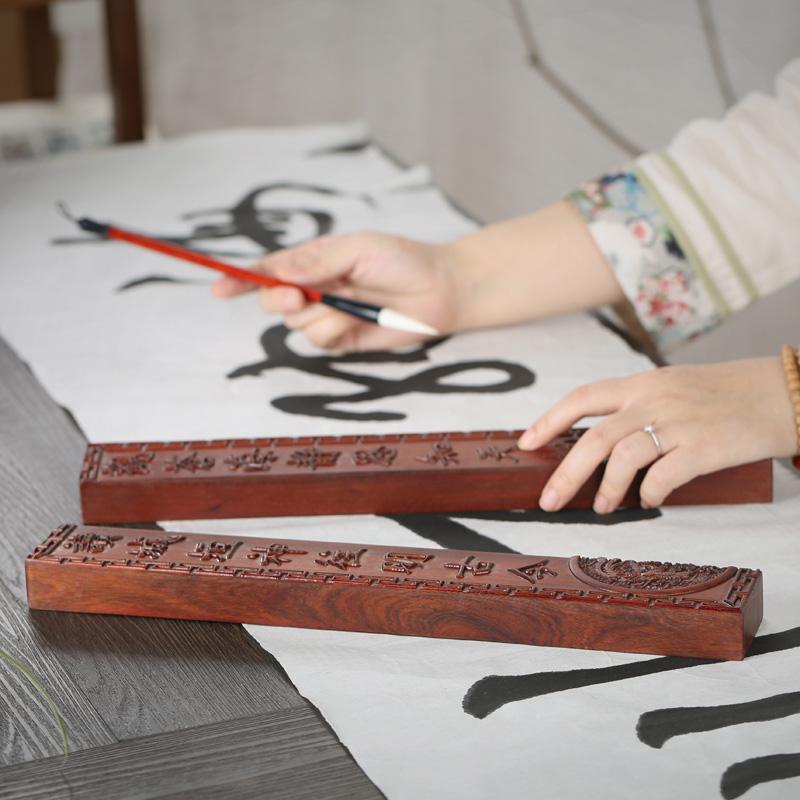 红木镇纸书实木雕刻图案压用品枕