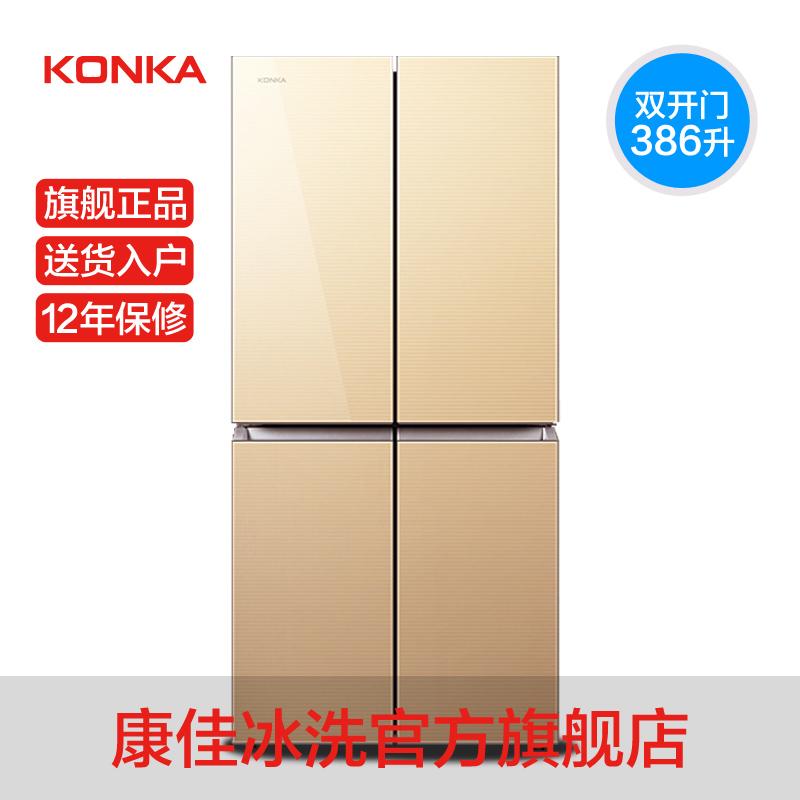 十字对开门冰箱家用多门双门双开门电冰箱 386BX4S BCD 康佳 Konka