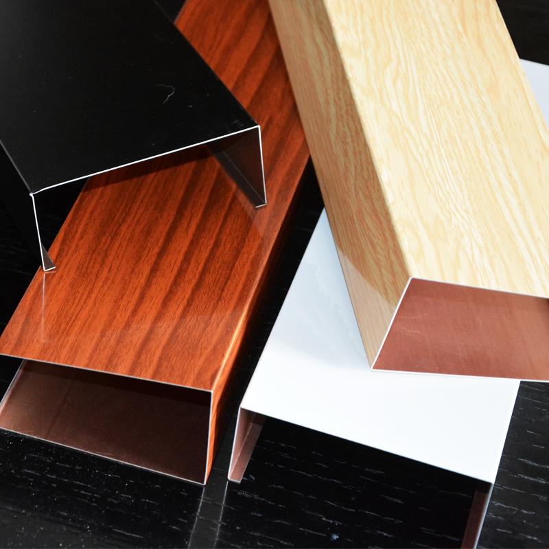 铝方通吊顶材料木纹吊顶铝方管铝格栅U型槽天花幕墙方通可定制