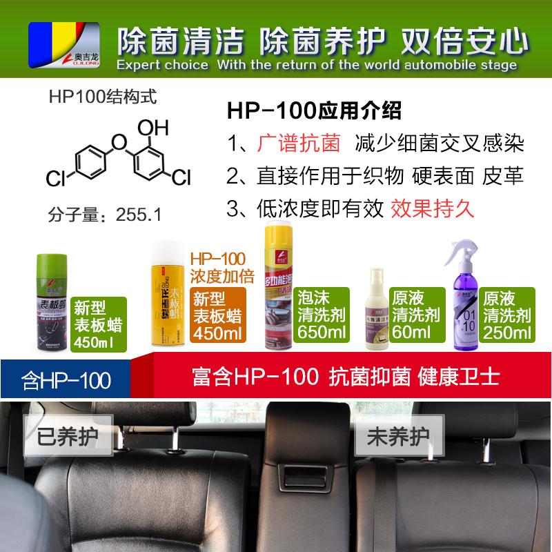 表板腊打蜡车窗用仪表盘内饰表面翻新剂上光防尘保养香型汽车用品