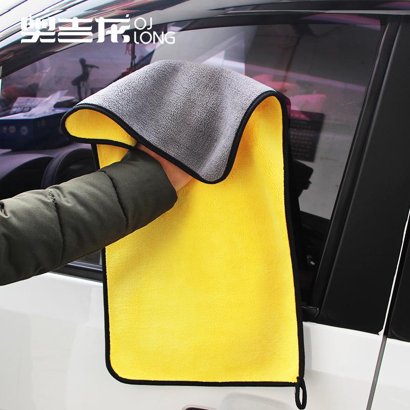 洗车毛巾擦车布吸水加厚不掉毛汽车用品大小号玻璃不留痕抹布专用