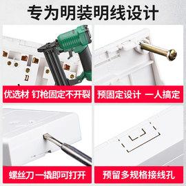 公牛明装插座带一开五孔明线盒家用墙式86型超薄多孔墙壁面板开关