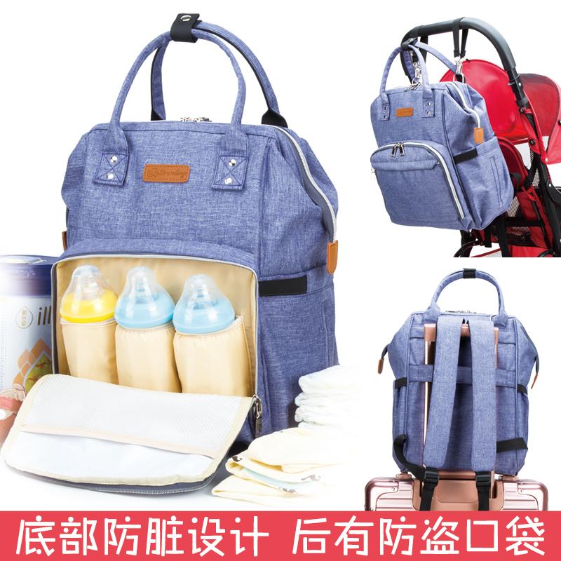 妈咪包多功能大容量双肩包宝妈外出背包百搭时尚妈妈包母婴包书包