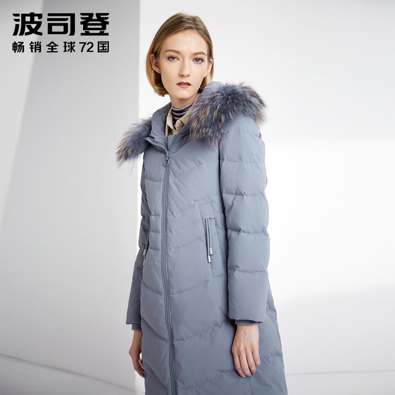 B90141046LJ 2019  波司登羽绒服女士 新品冬季中长款连帽时尚外套潮