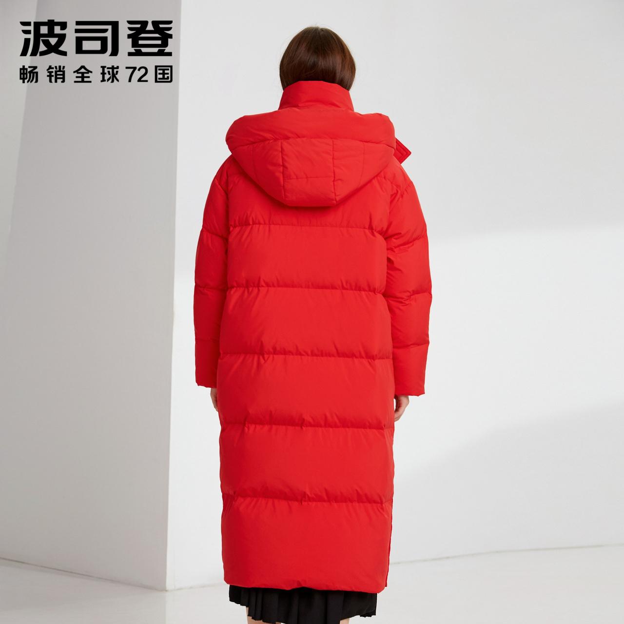 波司登新款保暖防寒羽绒服中长款潮流女韩版纯色冬装宽松可脱卸帽