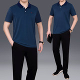 Father's Day summer middle-aged male sports suit short-sleeved T-shirt Daddy summer ice silk fringe men set