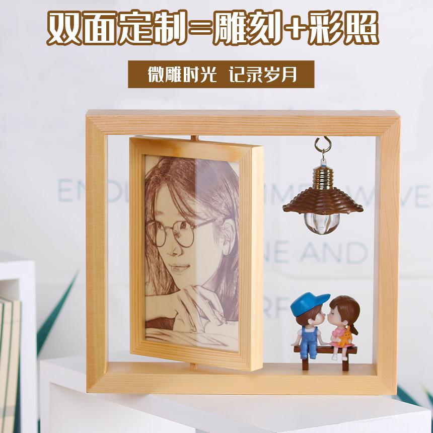 木刻画照片定制雕刻diy手工小新年送女生创意闺蜜生日礼物男朋友