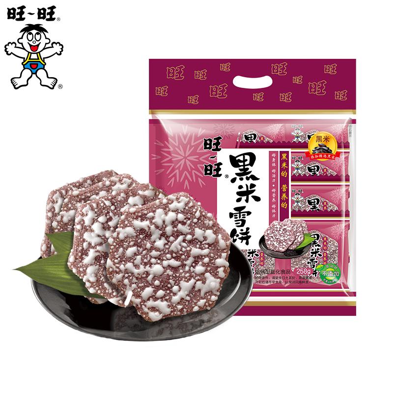 【4包装】旺旺黑米雪饼休闲零食
