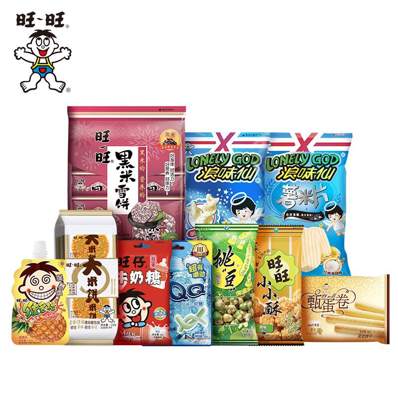 【2包装】旺旺休闲零食大礼包