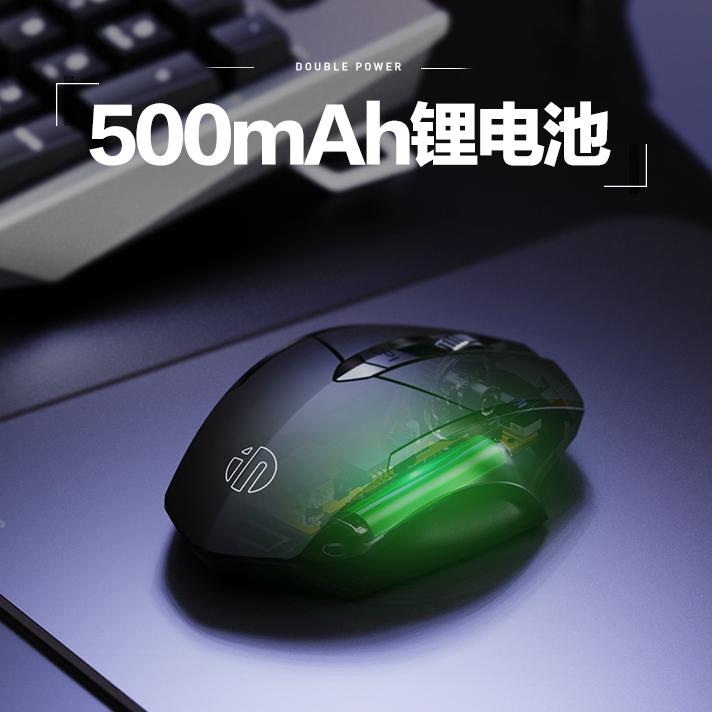英菲克PM6无线鼠标可充电式蓝牙双模静音无声无限办公游戏电竞适用于联想戴尔苹果mac男女生笔记本USB电脑5.0