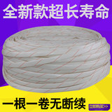 Yellow wax fiberglass pipe insulation sleeve Electrical wire Huangla temperature water hose envelope tube wax