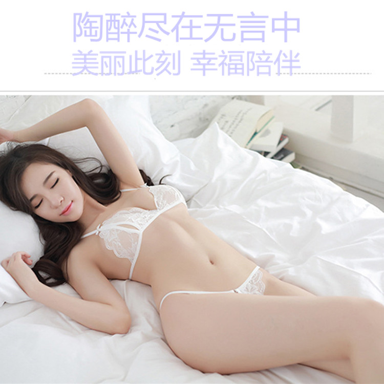 -Service Bra Nipple Women's Sex Confusion Induced Couple's Game Free off Coquettish Bed Underwear Set