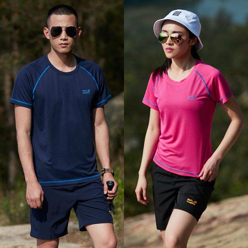 狼爪鲨鱼户外速干T恤男短袖圆领弹力跑步运动登山衣女夏季可定制