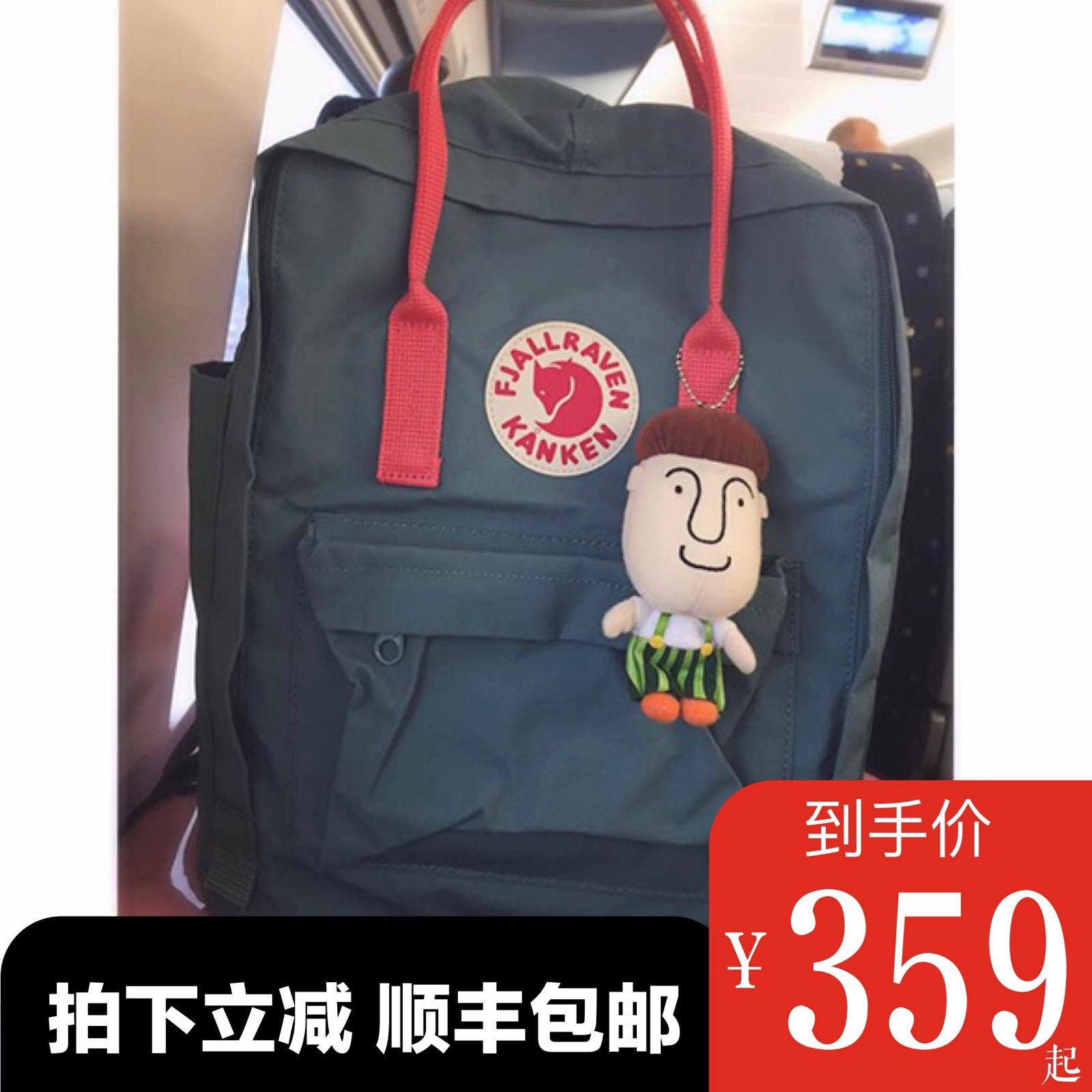【官方授權正品】Fjallraven/北極狐kanken Classic Mini雙肩揹包