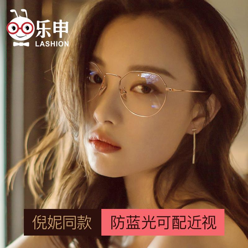 乐申近视眼镜框