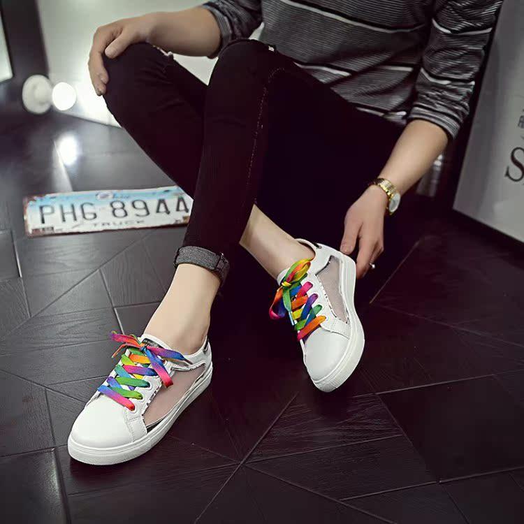 夏季韩版透气网纱女鞋休闲鞋学生舒适运动鞋板鞋平底小白鞋彩虹鞋