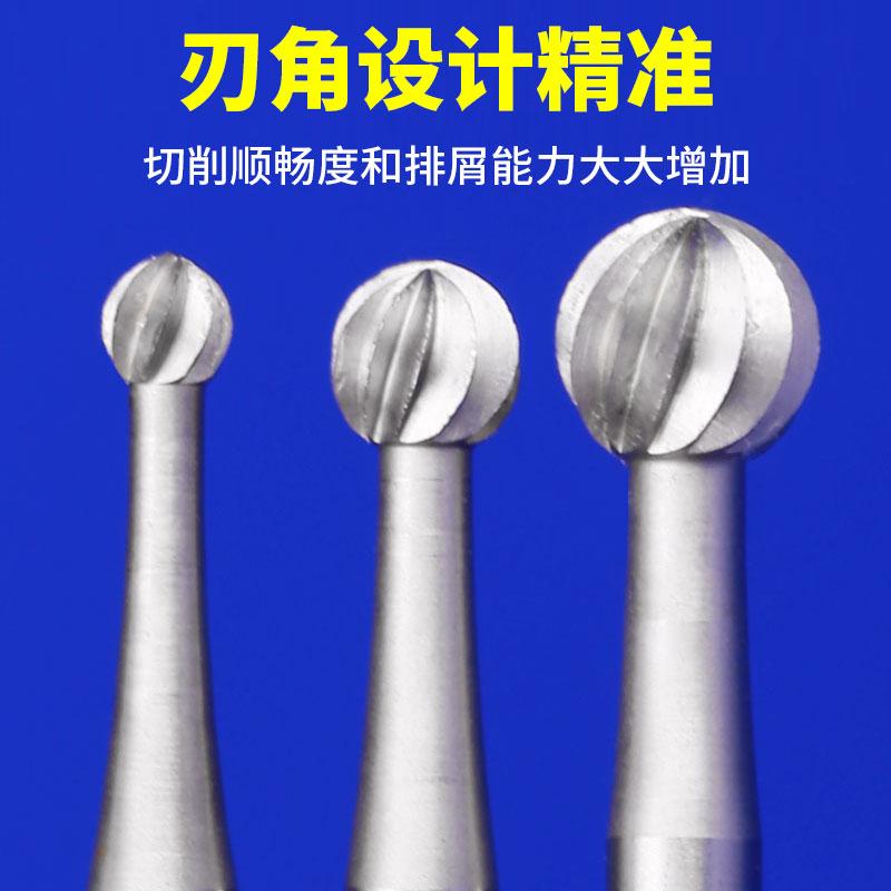 2.35柄 德国进口蓝盒牙针核雕牙雕首饰雕刻刀微雕铣刀磨头球形针