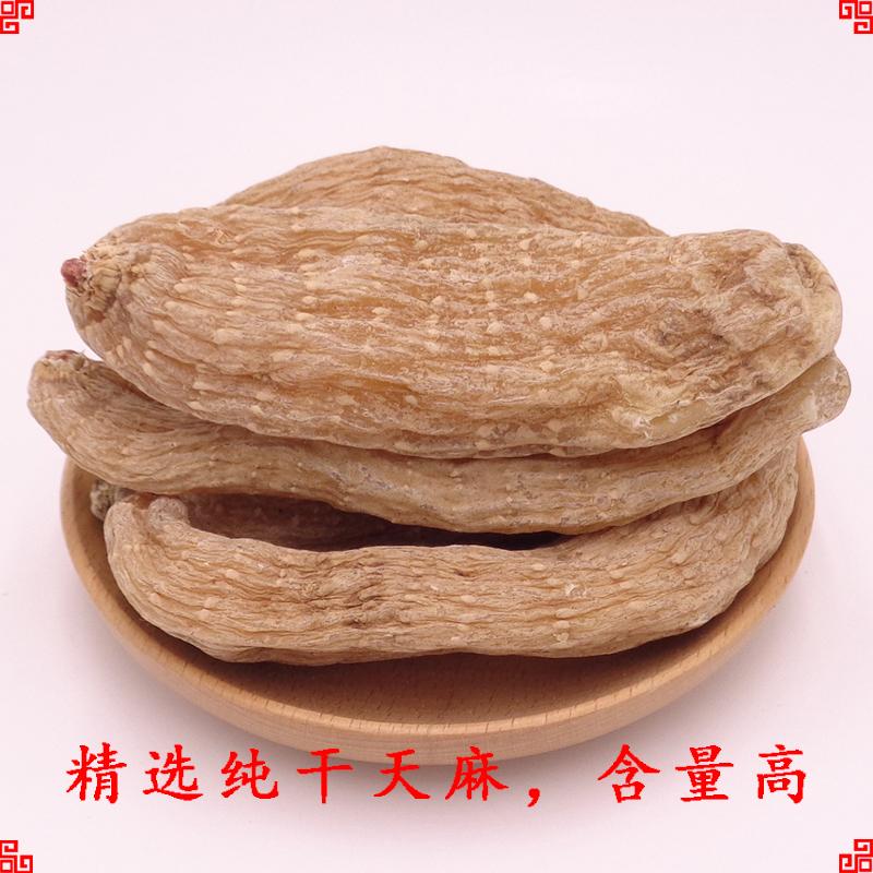 10个一斤天麻非野生种植云南昭通磨天麻粉天麻片干货小草
