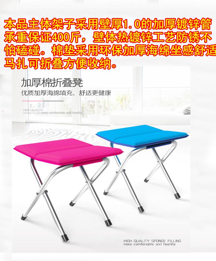 天天特价小马扎户外凳加厚钓鱼椅小折叠椅便携板凳写生凳导演椅子