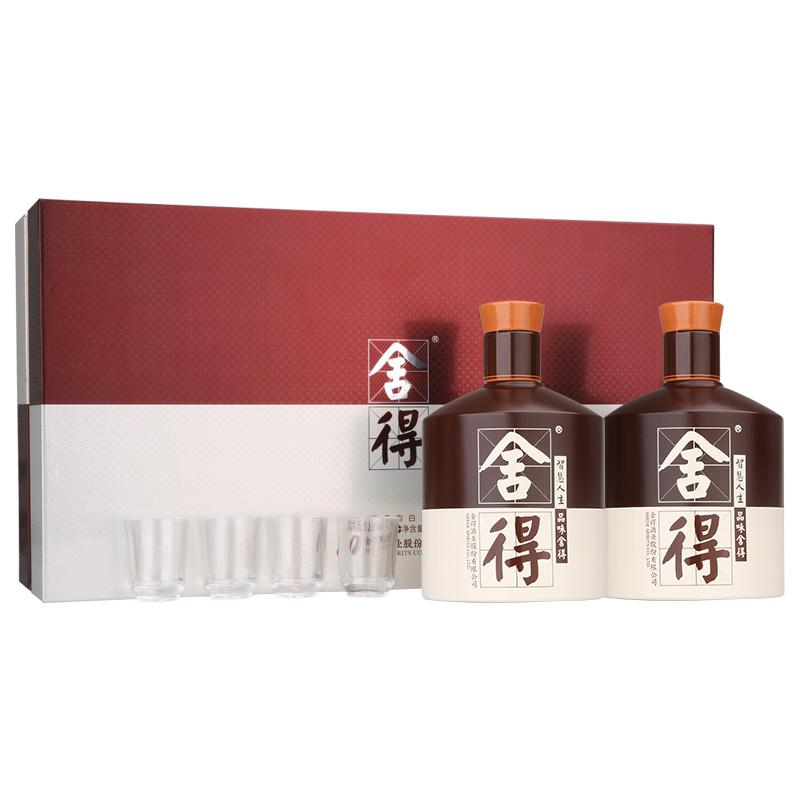 瓶礼盒装浓香型白酒酒厂直供 600mlx2 度 52 舍得品味舍得酒