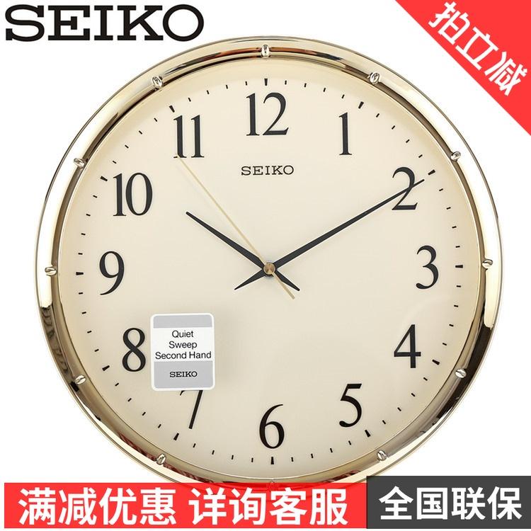 包郵正品SEIKO日本精工掛鐘簡約時尚靜音掃秒客廳臥室圓形QXA417