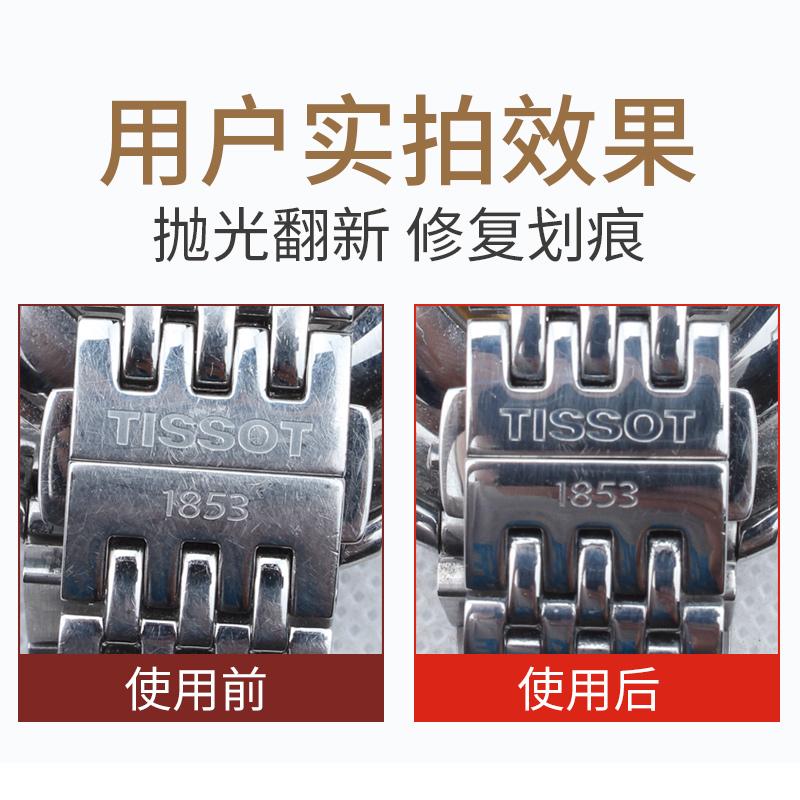 德国AUTOSOL金属擦亮膏划痕修复手机手表带研磨不锈钢抛光擦铜膏