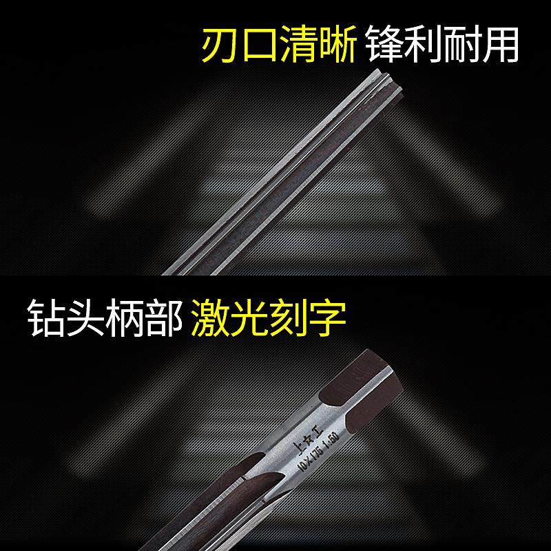 上工正品锥度铰刀1:50手用铰刀锥度捻把绞刀锥度销子铰刀 1比50