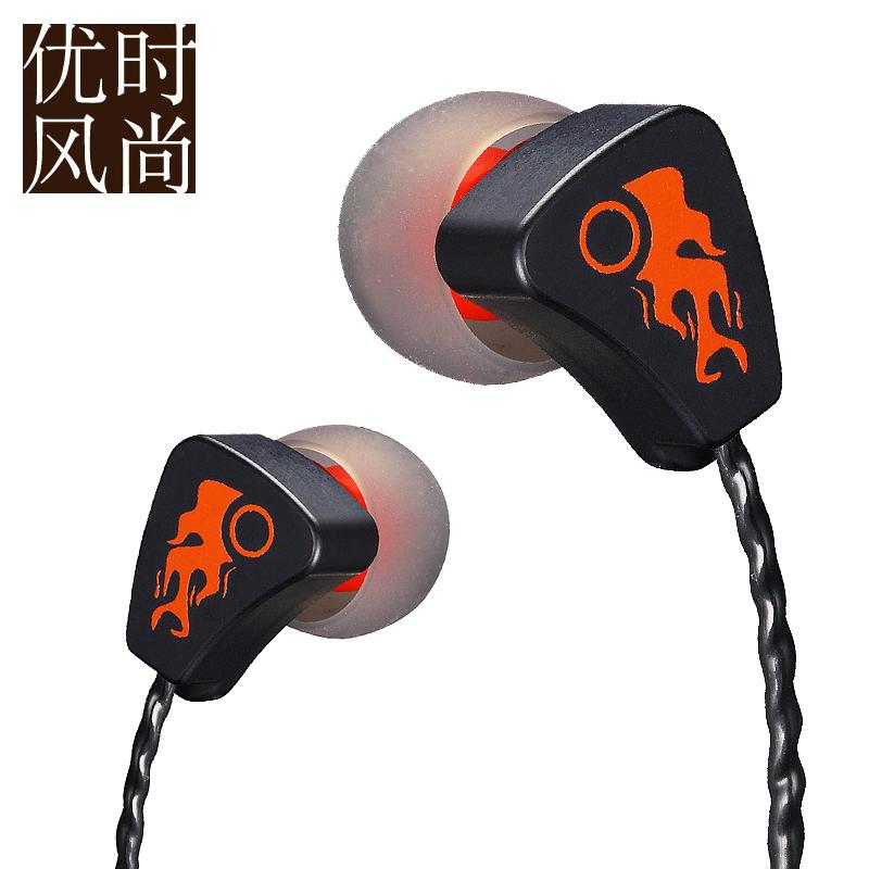 优风时尚 H5HIFI耳机全民K歌唱吧入耳式带麦克风线控手机通用耳机