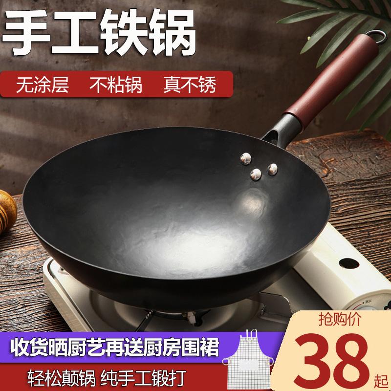 铁锅炒锅不粘锅平底圆底煤气灶电磁炉专用燃气灶适用家用老式炒菜主图