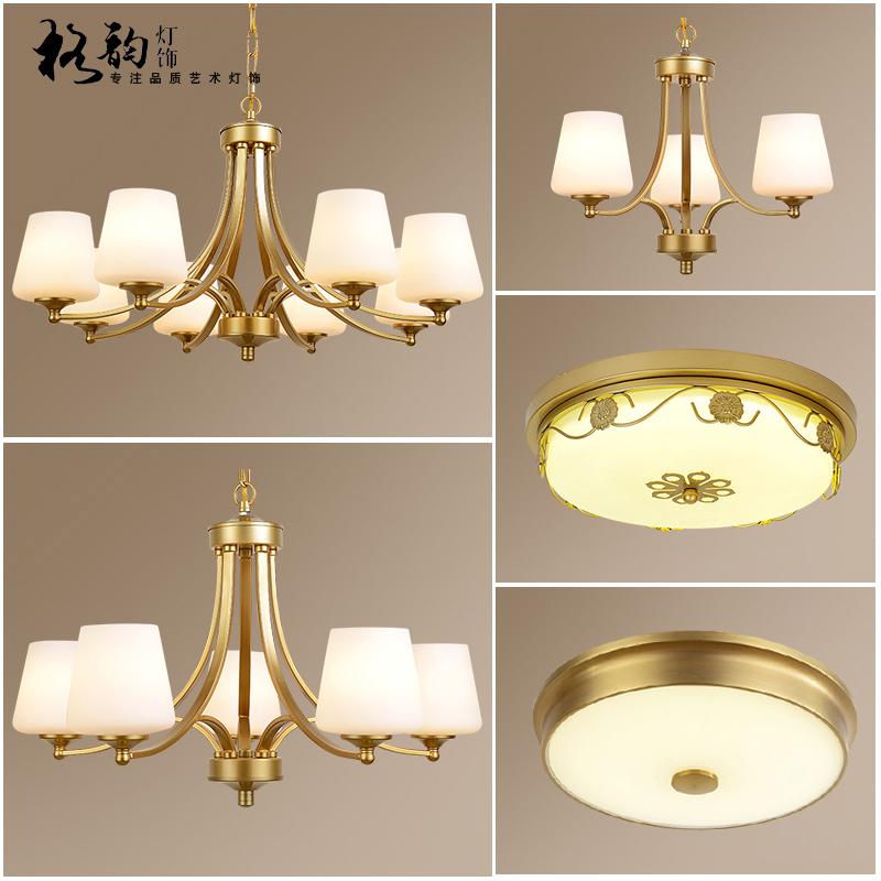 灯具套餐组合三室两厅两室美式简约现代客厅温馨卧室大气家用吊灯