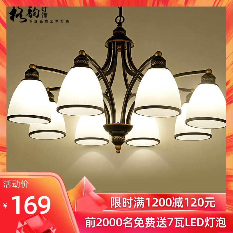 室餐厅灯铁艺温馨家用灯饰灯具