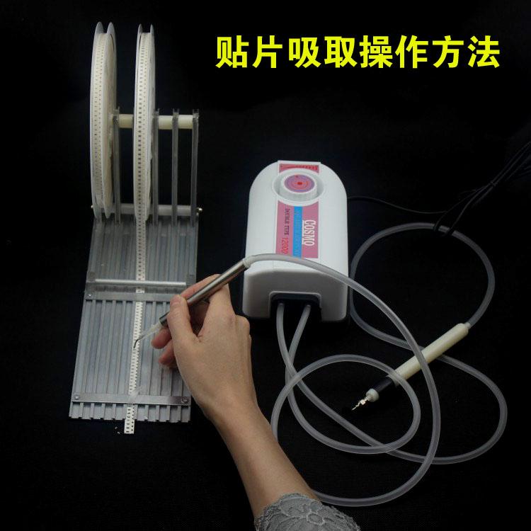 台式气泵式手动IC真空吸笔 COSMO 12000电动吸笔 配4针头10吸盘
