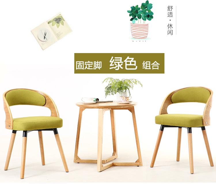实木阳台桌椅三件套茶几组合休闲椅卧室椅庭院超值现代简约椅创意