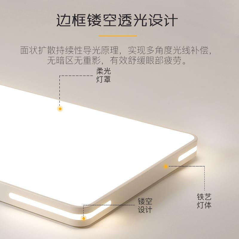 吸顶灯简约现代房间主卧灯 led 卧室灯 年新款客厅灯长方形大气 2020