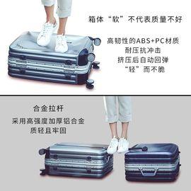 超轻pc拉杆箱男行李箱小旅行箱万向轮20寸皮箱22女登机箱ins网红
