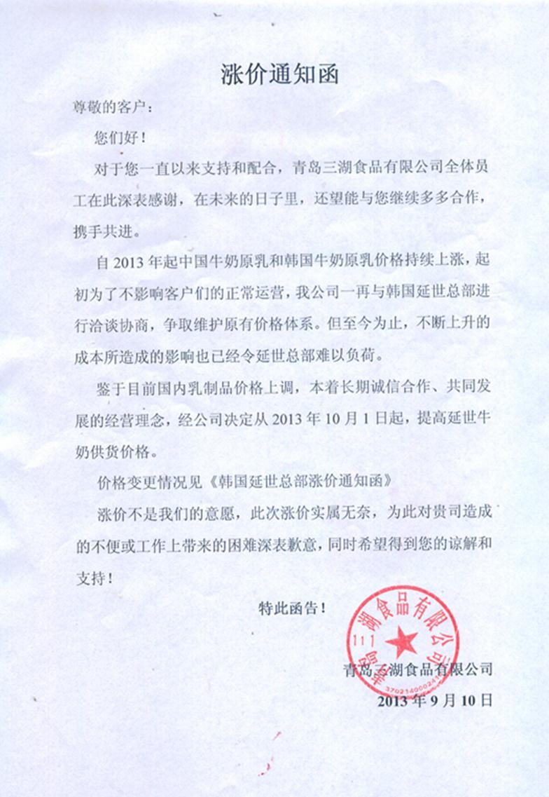 韩国原装进口延世儿童孕妇牧场新鲜牛奶1L预9.26号发