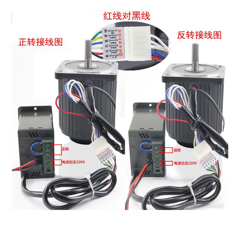 220V交流电机15W调速电机1400转2800转高速微型单相正反转小马达