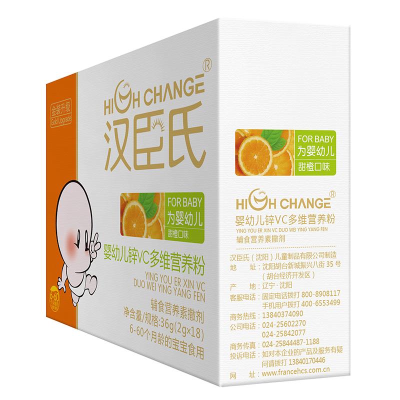 汉臣氏婴幼儿童宝宝水果味锌VC营养粉补充维生素C+锌益生元钙吸收