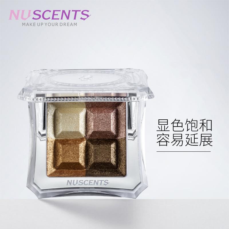大地色眼影盤四色啞光裸妝韓國初學者自然彩妝防水烤粉不暈染女