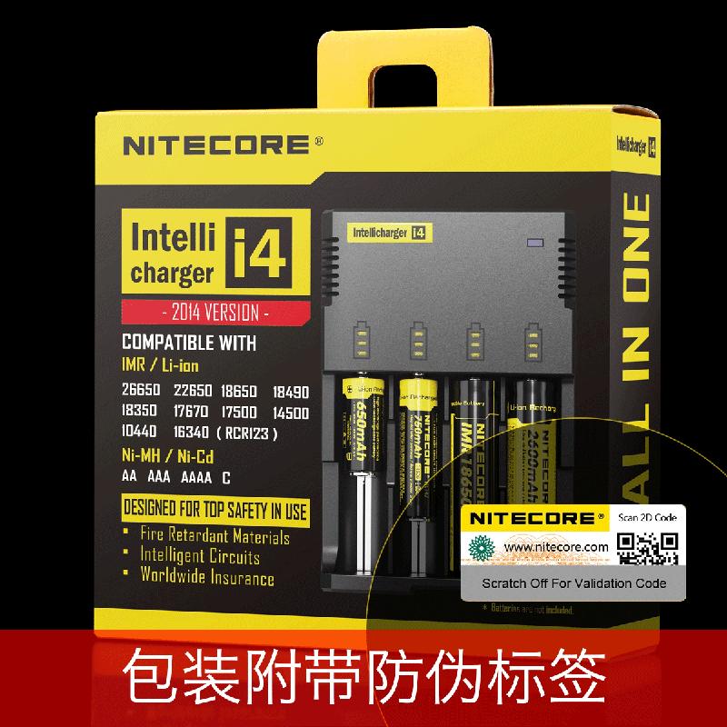 奈特科爾Nitecore NEW I2 I4多功能鎳氫鋰電池相容智慧充電器升級