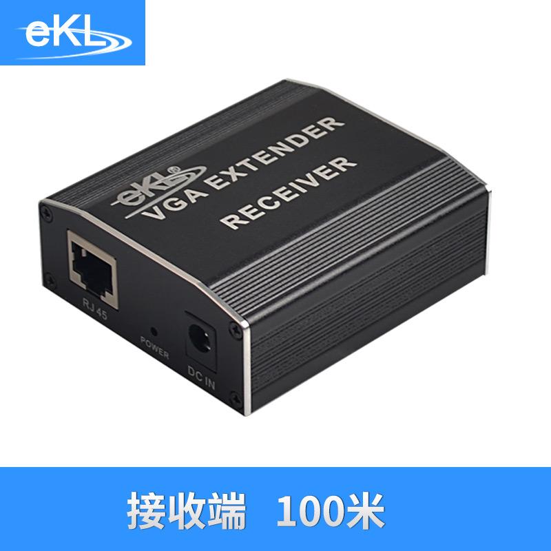 米 300 米 200 网线高清传输 RJ45 转 出 8 进 1 4 分 1 分配延长器 VGA EKL